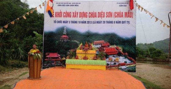 Cẩm Thuỷ: Lễ khởi công xây dựng chùa Diệu Sơn (chùa Mầu)